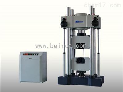 WAW-2000电液伺服万能試驗機(横梁升降机型)