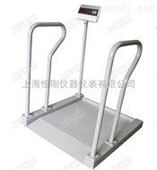 自动称重轮椅秤自动称重轮椅秤 300公斤轮椅体重秤 医院轮椅电子秤