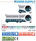 PSF-1600LPSF-L系列直流电源