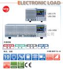 LSG-2100SLSG系列直流负载