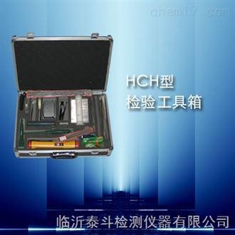 HCH工具箱HCH-2000系列超声波测厚仪检测工具箱