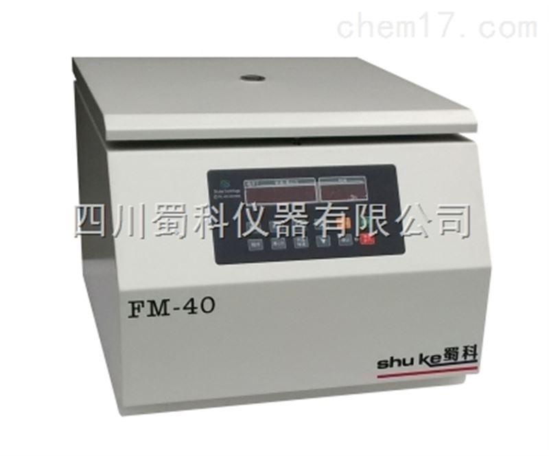 FM-40(手動法)兩蟲檢測離心機