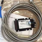 现货EPRO涡流传感器特价总代理