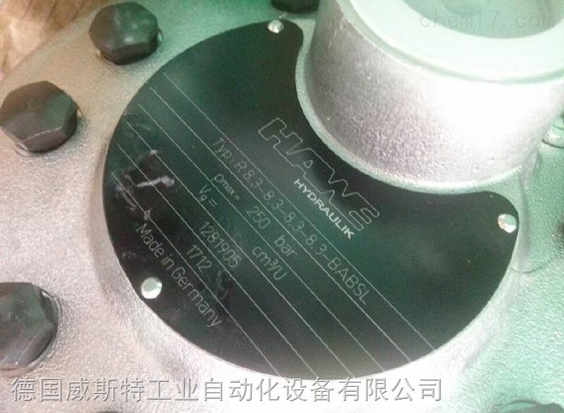 Hawe哈威柱塞泵R8.3-8.3-8.3-8.3现货特价