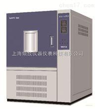 QJCYX-542臭氧老化试验箱/橡胶耐老化试验箱