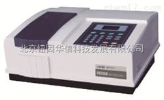 分析仪器紫外光/可见分光光度计