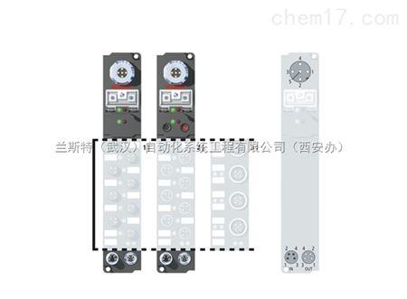 il2300-b810 倍福rs232 现场总线端子盒