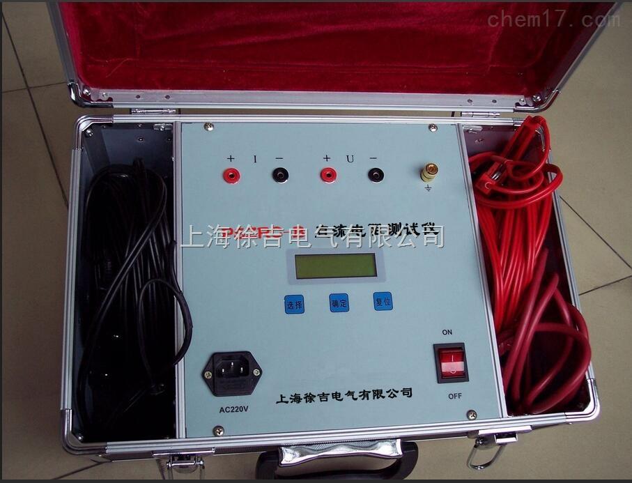 直流电阻测试是变压器在交接
