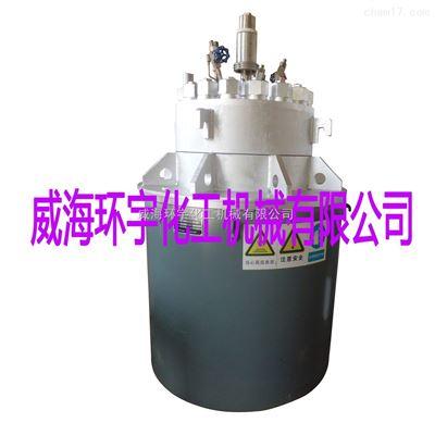 GSH5L二氧化碳超临界反应釜