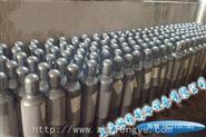高纯冷媒 深冷型制冷剂 8KG