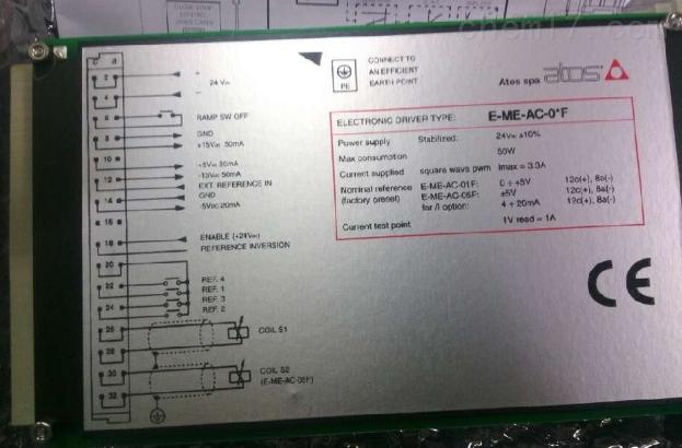 阿托斯优质放大器型号大全
