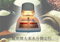 SFY-6河南面粉快速水分测定仪
