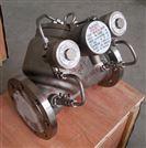 FBDF不锈钢活塞式电液阀