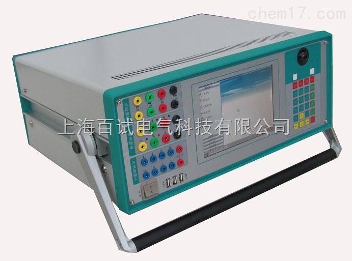 多功能继电保护测试仪-可贴牌