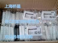 21008韩国SPL 八道加样槽 8道吸液槽