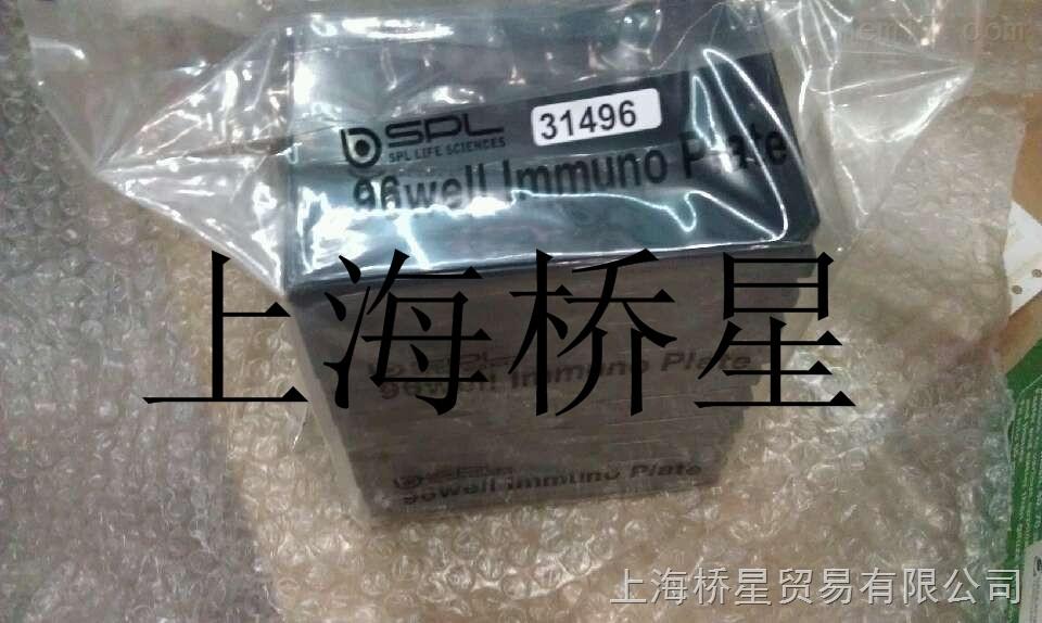 韩国SPL 96孔黑色酶标板/微孔板
