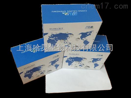 水土中亚硝酸盐含量测试盒