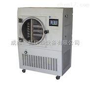 普通型原位冷冻干燥机--宁波新芝