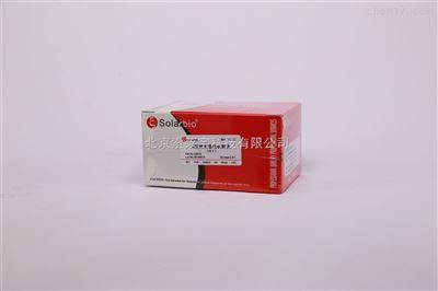 β-半乳糖苷酶(β-GAL)测试盒 糖代谢