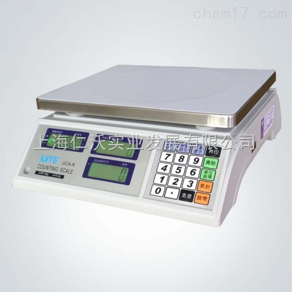 UTE联贸UCA-1.5kg/0.1g接RC232串口电子秤