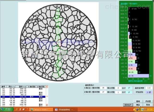 江苏金相分析图谱供应