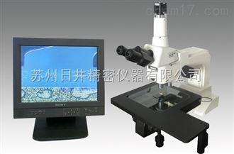 江苏-微分干涉金相显微镜