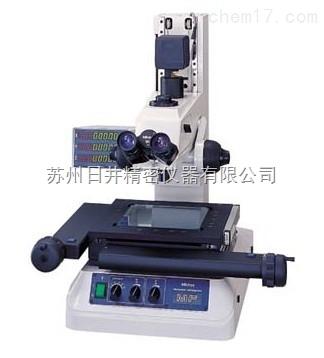 日本三丰TMMF-AMF-UA系列工具显微镜苏州