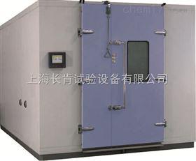 老化箱_252kv高压直流绝缘子热破坏试验室