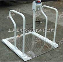轮椅秤医用碳钢电子轮椅秤价格