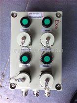 BXX52防爆插座箱电源开关带插销按钮箱厂价直销