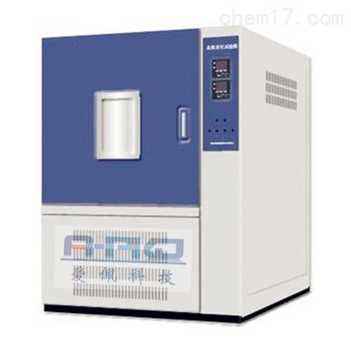 快速溫度變化濕熱試驗箱