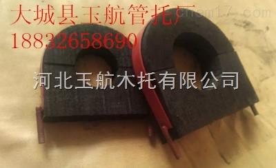 批发DN60 水管木托价格 空调木托价格