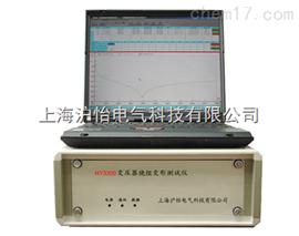 频响法变压器绕组变形测试装置