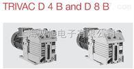 D4B【D4B】莱宝双级旋片式真空泵TRIVAC D-4B 11245