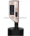 TIME5102里氏硬度计(原型号TV172)