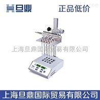 D-QCGY-12氮吹仪,出厂价氮吹仪,氮吹仪厂家