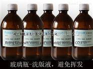 LDX-302洗版液