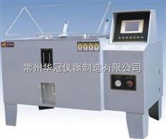 YWX型盐雾试验箱
