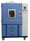 QLH-100高温换气老化试验箱+北京