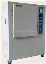 XK-3020-A合成革耐黄变试验箱