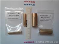 透析袋MD44(1500)桥星