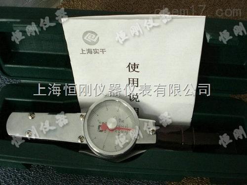 指针式扭力扳手供应商