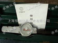 扭力扳手SGACD-5可接套筒扭力扳手
