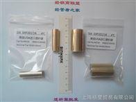 透析袋MD34(5000)橋星