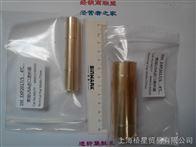 透析袋MD77(5000)橋星