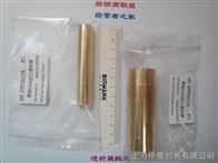 透析袋MD77(10000)桥星