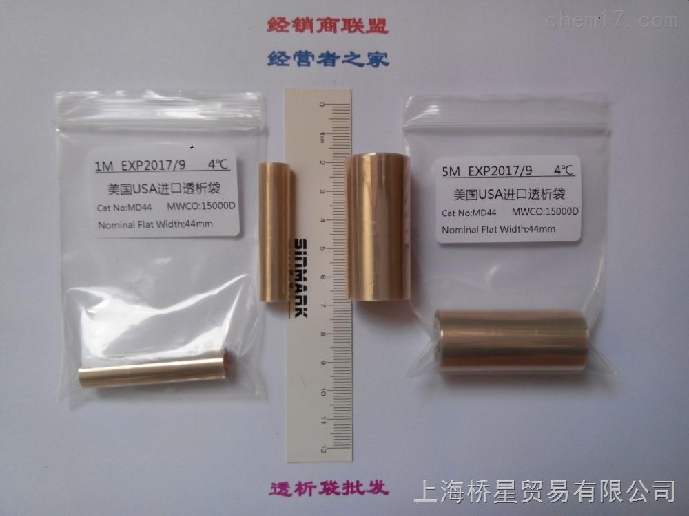 透析袋MD44(15000)桥星