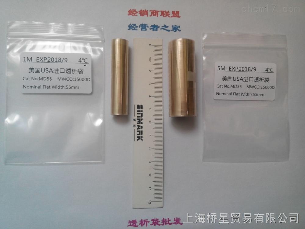 透析袋MD55(15000)桥星