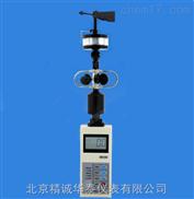 HT-SQX手持式五參數氣象站廠家
