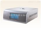 DSC-200L 液氮降温扫描-差示扫描量热仪